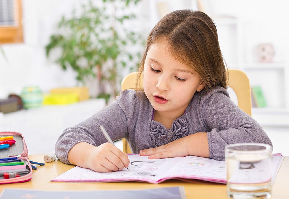 djeca i koncentracija